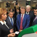 В РФ появится первый «безналичный» город?