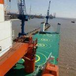 Китай ввел в эксплуатацию Zhen Hua 33 — крупнейшую полупогружную платформу двойного назначения