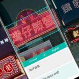 Красный экран Galaxy S8: проблема если и есть, то не страшная