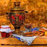Древние традиции и современный самовар