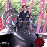Китайская HAIG торжественно представила легкий двухместный УБС L-15B