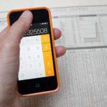 Как работает бэкспейс в калькуляторе iPhone?