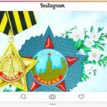 Как постить фотки в Instagram прямо с компьютера без смартфона