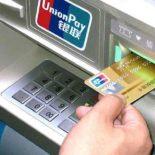 Сбербанк начал обслуживать карты китайской платежной системы UnionPay