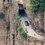Народная инженерия: тоннель Голян в Китае [видео]