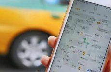 В Пекине вступили в силу новые правила для такси, работающих с приложениями