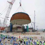Монтаж купола нового реактора на АЭС «Фуцин»  [видео]