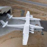 Новый мега-самолёт Stratolaunch Model 351 впервые показали публике [видео]