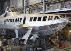 Рыбинский завод возобновил производство «Комет» [видео]