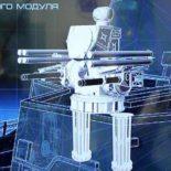 Начато серийное производство «морской» модификации ЗРПК «Панцирь»