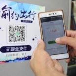 Китайские Alipay и Wechat Pay начали масштабную безналичную кампанию