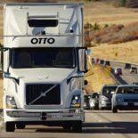 Беспилотный грузовик Otto выполнил доставку первого заказа [видео]