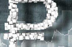 О перспективах крипторубля рассказал председатель комитета Госдумы по финансовому рынку