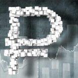 Игорь Шувалов: … считаю, что крипторубль должен существовать