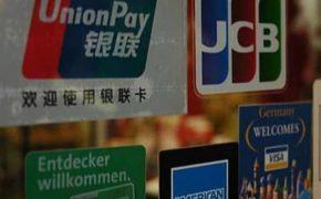 Китай развивает новые платежные системы в странах Пути
