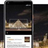 Сервис Google Lens: зачем он, и как им пользоваться [видео]