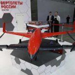 """Прототип электроконвертоплана """"Вертолеты России"""" планируют создать до 2019 года"""
