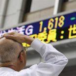 Большие деньги: квадриллион иен стоят иностранные активы японских инвесторов