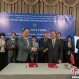 Китайско-российская «ИнтерТехЛинк — ПуЭ» начала работать в тестовом режиме