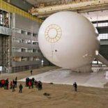 «Росэлектроника» завершила госиспытания военного аэростата связи и управления