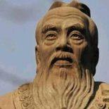 Цифровая версия знаменитого архива Конфуция создана в Китае