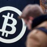 Sunday Telegraph представила миру первых биткойновых миллиардеров