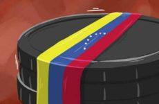 Президент Венесуэлы объявил о создании госуправления по криптовалюте