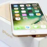 32GB, 128GB… А куда делся iPhone 7 на 256 гигабайт?