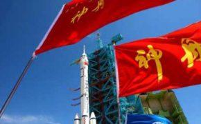 """КНР построит пространственно-информационный коридор для """"Пояса и Пути"""""""