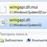 «…отсутствуетapi-ms-win-core-libraryloader-l1-1-1.dll» — как устранить проблемку