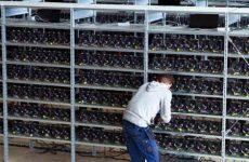 Китайские власти предлагают полностью запретить майнинг криптовалют