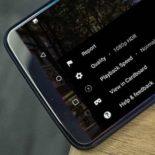 YouTube на OnePlus 5T: как включить HDR-режим