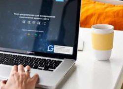 Push-уведомления для обучения онлайн: кейс
