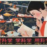Около $280 млрд Китай вложил в науку за минувший год