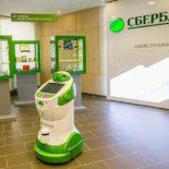 В Сбербанке с корпоративными клиентами начал работать робот Анна