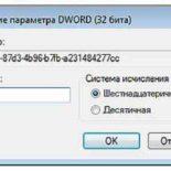Если обновление Windows 7 на компьютер не устанавливается