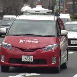 Japan Post тестирует беспилотные авто на улицах Токио