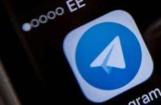Пользователи Telegram будут судиться с ФСБ