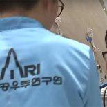 Южная Корея взялась за разработку многоразового космического носителя