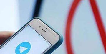 Telegram ограничит с субботы работу «ботов-агитаторов»