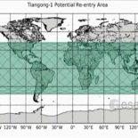 Завтра 8-тонная неуправляемая «Тянгун-1» войдет в атмосферу Земли