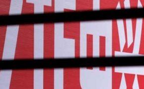 Китай считает, что санкции против ZTE нанесут вред самим США