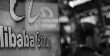 За сутки в День холостяка Alibaba предотвратил 2.2 млрд кибератак