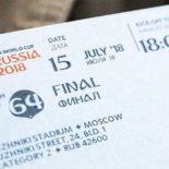 ФинЦЕРТ выступает за блокировку мошеннических сайтов, предлагающих билеты на ЧМ-2018