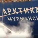 «Балтийский завод» приступил к швартовым испытаниям «Арктики»