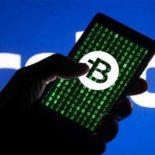 Facebook заведёт собственную криптовалюту?