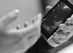 Ростелеком предлагает госструктурам российский смартфон с российской ОС?
