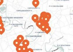 В Москве начал функционировать сервис проката электросамокатов