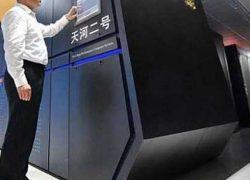Китай представил прототип суперкомпьютера Tianhe-3 с экзафлопсной производительностью