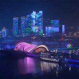 Световое шоу в Циндао к открытию саммита ШОС [видео]
